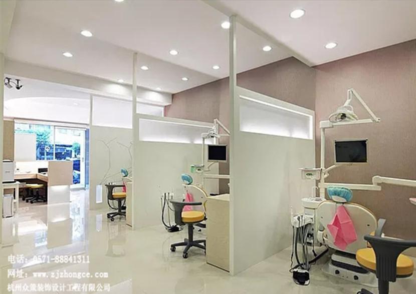 杭州口腔诊所装修设计